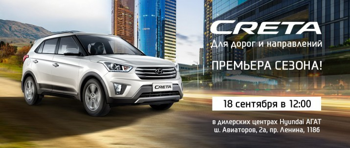 prezentatsiya-hyundai-creta-volgograd