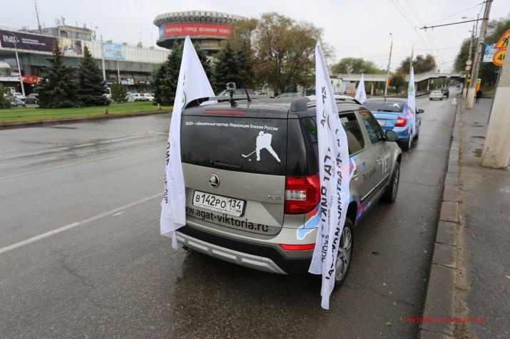 Автомобилиста Skoda Агат Волгоград Фото 22