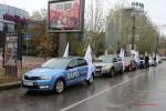 День автомобилиста 2016 года с АГАТ Виктория и тест-драйв SKODA Yeti