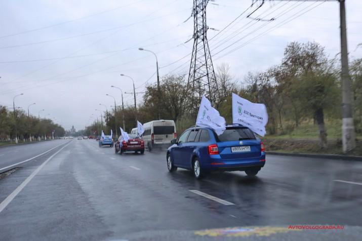 Автомобилиста Skoda Агат Волгоград Фото 7