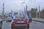 Автомобилиста Skoda Агат Волгоград Фото 8
