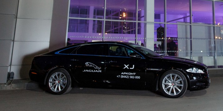Jaguar Land Rover Арконт