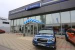 Семейный уикенд от Subaru «Арконт» под названием «КЛАССные выходные»