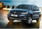 22 и 23 октября Тест драйв Volkswagen Tiguan в ТРЦ Акварель