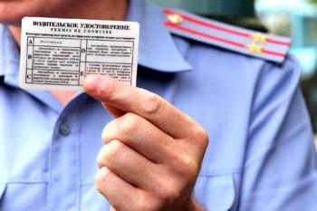 Жителя Курска лишили водительских прав на 26 лет