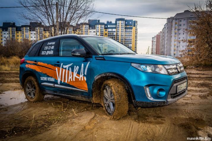 тест-драйв Волга Раст - Фото 3