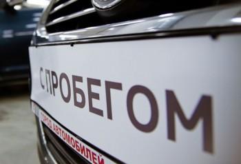 Lada остаются самыми востребованными на вторичном рынке