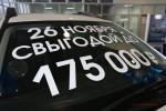 Subaru Арконт Волгоград Фото 17