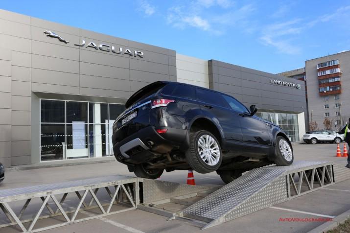 Jaguar Land Rover Experience в Волгограде 2016 Фото 08