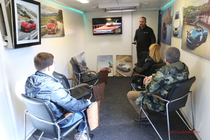 Jaguar Land Rover Experience в Волгограде 2016 Фото 28