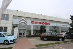 Citroen C4 седан 2017 Волгоград 12