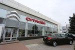Citroen C4 седан 2017 Волгоград 13