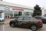 Презентация нового седана Citroen C4 в А.С.-Авто ЮГ в Волгограде