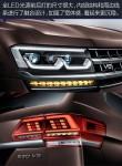 Volkswagen Teramont 2017 Фото 07