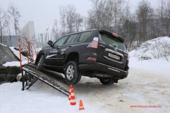 Lexus Live 2016 Москва Фото 018