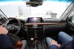 Lexus Live 2016 Москва Фото 031