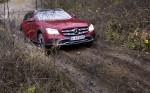 Mercedes E-Class All-Terrain 2017 28