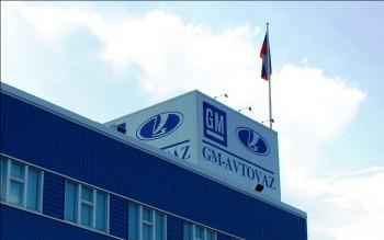 GM-АВТОВАЗ останавливает работу до 8 января 2017 года