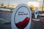 Volkswagen Amarok тур Волгоград Фото 04