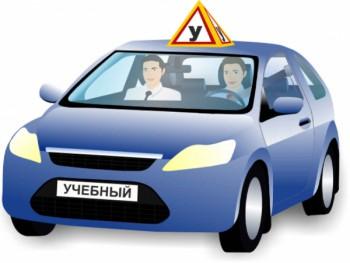 Автоваз может выпустить серию автомобилей для автошкол