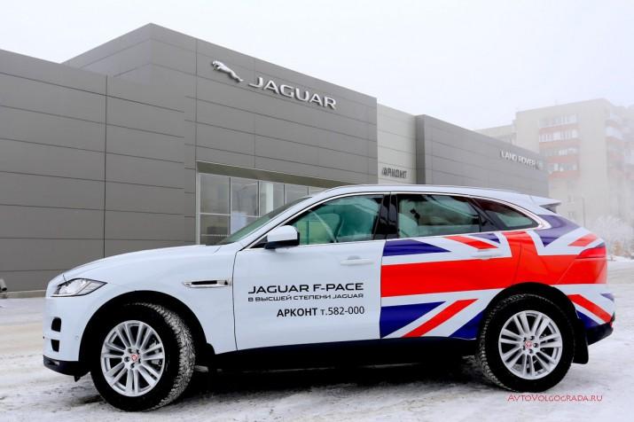 Jaguar F-Pace тест-драйв Фото 14