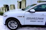 Jaguar F-Pace тест-драйв Фото 26