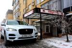 Jaguar F-Pace тест-драйв Фото 28