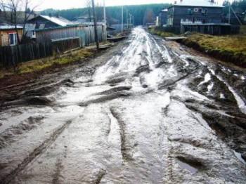Правительство РФ выделило 8,3 миллиарда на восстановление сельских дорог