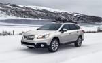 Subaru рассекретила российский ценник на новые модели Forester и Outback