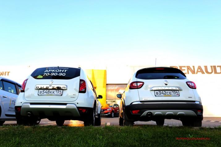 Renault поднимает цены на свой модельный ряд в январе