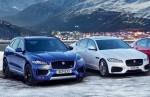 Jaguar. Антипробуксовочные цены
