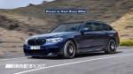 Перед вами новый BMW M5 2018
