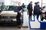 У официального дилера Volkswagen Волга-Раст состоялась презентация НОВОГО Volkswagen TIGUAN!
