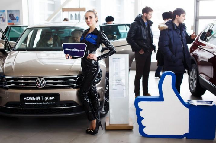 Новый Volkswagen TIGUAN Волга-Раст Фото 28
