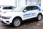 Новый Volkswagen TIGUAN Волга-Раст Фото 33