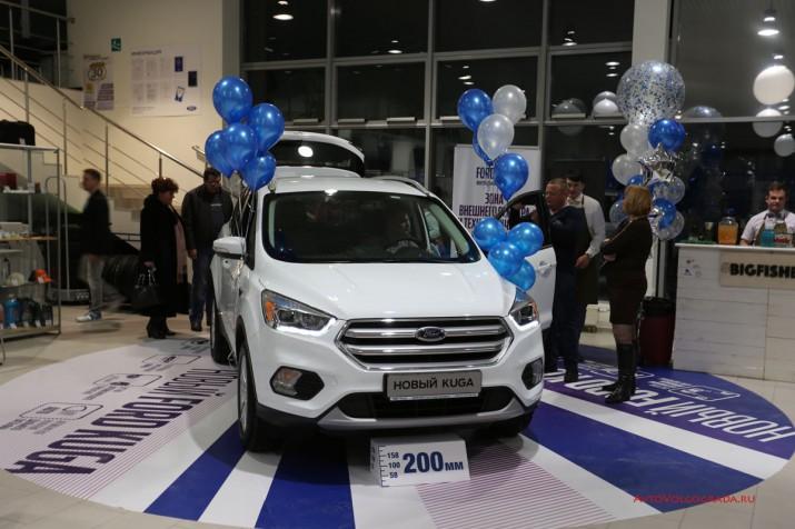 Презентация Ford Kuga 2017 Волгоград Фото 02