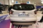 Презентация Ford Kuga 2017 Волгоград Фото 14