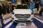 Презентация Ford Kuga 2017 Волгоград Фото 16