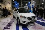 Презентация Ford Kuga 2017 Волгоград Фото 20