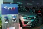 Презентация нового Volkswagen Tiguan в Волгограде Фото 12