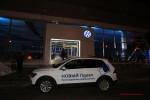 Презентация нового Volkswagen Tiguan в Волгограде Фото 39