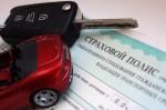 Реформа ОСАГО лишит владельцев новых автомобилей официальной гарантии