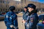 Цветочный патруль Агат 026