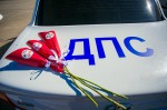 Цветочный патруль Агат 039