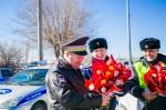 Цветочный патруль Агат 041