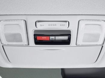 В Приморье назвали стоимость ЭРА-ГЛОНАСС для подержанных автомобилей