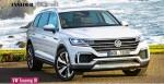 Volkswagen Touareg нового поколения впервые появился на снимках без камуфляжа