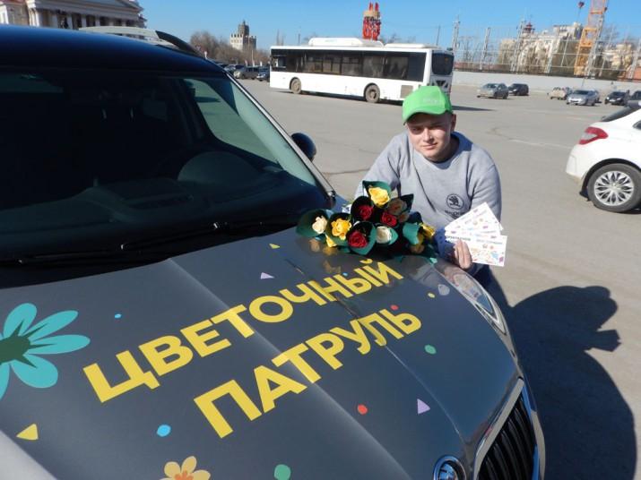 цветочный партуль Шкода Волгоград 2