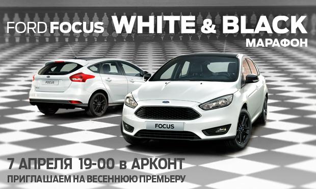 white&black_620х372