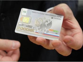 Электронные технические паспорта начнут выдавать россиянам с начала лета